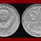 SOVIET UNION RUSSIA USSR CCCP 1985 50 KOPEKS COIN Y#133a EURASIA EUROPE