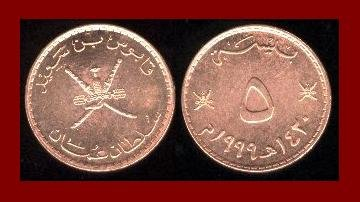 OMAN 1999 5 BAIZA BRONZE COIN KM#50 AH1420 Middle East - Crossed Swords ~ BEAUTIFUL!