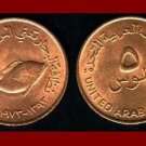 UNITED ARAB EMIRATES UAE 1973 5 FILS BRONZE COIN KM#2.1 AH1393 Middle East Mata Hari FAO BEAUTIFUL!