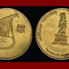 ISRAEL 1988 1/2 NEW SHEQEL COIN KM#159 Middle East 5748 Commemorates 40TH ANNIVERSARY - LOW MINTAGE!