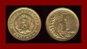 BULGARIA 1951 1 STOTINKA BRASS COIN KM#50 Europe ~ BEAUTIFUL!
