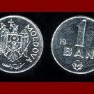 MOLDOVA 1996 1 BAN COIN KM#1 Eastern Europe