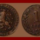 NETHERLANDS 1880 1 CENT BRONZE COIN KM#107 Europe - Crowned Lion - SCARCE!