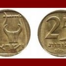 ISRAEL 1976 25 AGOROT COIN KM#27 Middle East 5736 ~ Lyre Harp