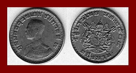 THAILAND 1962 1 BAHT COIN Y#84 BE2505 King Rama IX