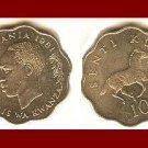 TANZANIA 1981 10 SENTI COIN KM#11 Zebra Swahili ~ XF