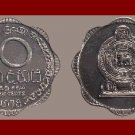 SRI LANKA - CEYLON 1978 10 CENTS COIN KM#140a ASIA Lion with Sword - XF