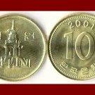 SOUTH KOREA 2001 10 WON BRASS COIN KM#33.1 Pagoda at Pul Guk Temple ~ XF