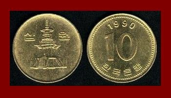 SOUTH KOREA 1990 10 WON BRASS COIN KM#33.1 Pagoda at Pul Guk Temple