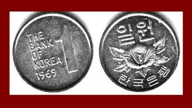 SOUTH KOREA 1969 1 WON COIN KM#4a ~ Rose of Sharon