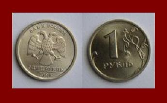 RUSSIA - CIS 1998 1 KOPEK COIN Y#600 ~ XF ~ EURASIA - St. George Slaying Dragon - BEAUTIFUL COIN!