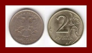 RUSSIA - CIS 1998 2 ROUBLES COIN Y#605 ~ Two Headed Eagle