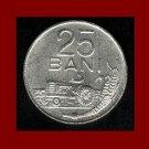 ROMANIA - TRANSYLVANIA 1982 25 BANI COIN KM#94a Europe