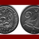 CZECHOSLOVAKIA 1975 20 HALERU BRASS COIN KM#74 Europe