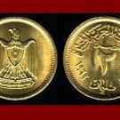 EGYPT 1962 2 MILLIEMES COIN KM#403 AH1381 - Islamic Falcon