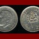 MOROCCO 1987 1/2 (HALF) DIRHAM COIN Y#87 AH1407 North Africa - KING AL-HASSAN II - SCARCE!