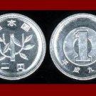 JAPAN 1994 1 YEN COIN Y#95.2 Emperor Akihito Heisei Era Year 6