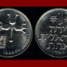 ISRAEL 1978 1 LIRAH COIN KM#47.1 Middle East 5738 ~ Star of David & Pomegranate Flowers