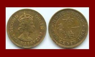 HONG KONG 1965 10 CENTS COIN KM#28.1 Queen Elizabeth II