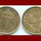 HONG KONG 1950 10 CENTS COIN KM#25 - King George VI