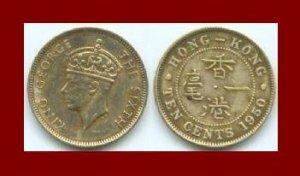 HONG KONG 1950 10 CENTS COIN KM#25 - King George VI