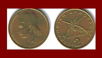GREECE 1976 2 DRACHMAI COIN KM#117 Greek National Hero Karaiskakis ~ 2 Crossed Rifles