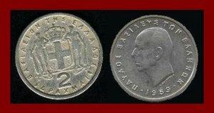 GREECE 1959 2 DRACHMAI COIN KM#82 Greek King Paul I
