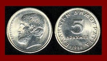 GREECE 1988 5 DRACHMES COIN KM#131 Greek ARISTOTLE ~ BEAUTIFUL!