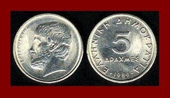 GREECE 1984 5 DRACHMES COIN KM#131 Greek ARISTOTLE
