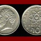 GREECE 1976 10 DRACHMAI COIN KM#119 Greek Democritus Atom