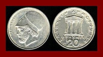 GREECE 1988 20 DRACHMES COIN KM#133 Greek Parthenon ~ Pericles