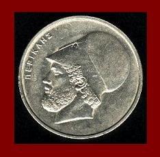 Greece 1978 20 Drachmai Coin Km 120 Greek Parthenon Pericles