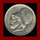 GREECE 1978 20 DRACHMAI COIN KM#120 Greek Parthenon ~ Pericles