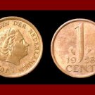 NETHERLANDS 1958 1 CENT BRONZE COIN KM#180 Queen Juliana
