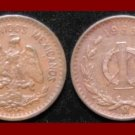 MEXICO 1935 1 CENTAVO BRONZE COIN KM#415 Central America ~ SCARCE!