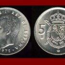 SPAIN 1975(80) 5 PESETAS PTAS COIN KM#807 Y128 - King Juan Carlos I