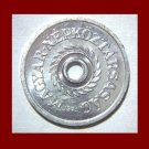 HUNGARY 1971 2 FILLER COIN KM#546 ~ LOW MINTAGE! ~ SCARCE!
