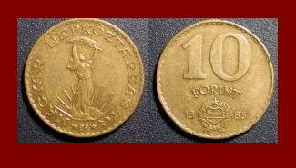 HUNGARY 1985 10 FORINT COIN KM#636
