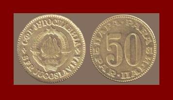 YUGOSLAVIA 1981 50 PARA COPPER ZINC COIN KM#46.2 COMMUNIST COIN