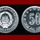 YUGOSLAVIA 1953 50 PARA COIN KM#29 - 7 STARS - COMMUNIST COIN ~ BEAUTIFUL!