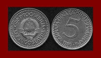 YUGOSLAVIA 1980 5 DINARA COPPER NICKEL ZINC COIN KM#58 - 6 STARS - COMMUNIST COIN