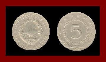 YUGOSLAVIA 1972 5 DINARA COPPER NICKEL ZINC COIN KM#58 - 6 STARS - COMMUNIST COIN