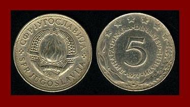 YUGOSLAVIA 1971 5 DINARA COPPER NICKEL ZINC COIN KM#58 - 6 STARS - COMMUNIST COIN