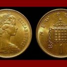 England United Kingdom Great Britain UK 1980 1 NEW PENNY BRONZE COIN KM#915 Crowned Porticullis
