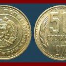 BULGARIA 1974 50 STOTINKI COIN KM#89 Lion Europe Balkans