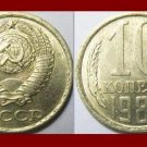 SOVIET UNION RUSSIA USSR CCCP 1982 10 KOPEKS COIN Y#130 EURASIA