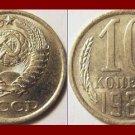 SOVIET UNION RUSSIA USSR CCCP 1983 10 KOPEKS COIN Y#130 EURASIA