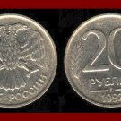 RUSSIA - CIS 1992(M) 20 ROUBLES COIN Y#314 EURASIA - SCARCE!