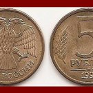 RUSSIA - CIS 1992(M) 5 ROUBLES COIN Y#312 EURASIA - SCARCE!