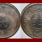 SAUDI ARABIA 1979 50 HALALA COIN KM#56 AH1400 Middle East - XF BEAUTIFUL!